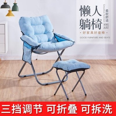 YEAHSHOP 創意懶人沙發單人休閒椅陽臺躺椅簡約現代臥室折疊椅子宿舍電腦椅817819Y185