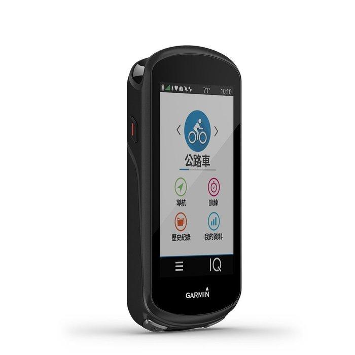 【桃園幸運草】*含稅**附發票* Edge 1030 Plus GPS自行車衛星導航