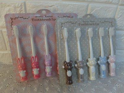 ☆Chia sweet shop☆現貨日本帶回可愛小熊兔子造型牙刷 現貨 可站立 五支一組