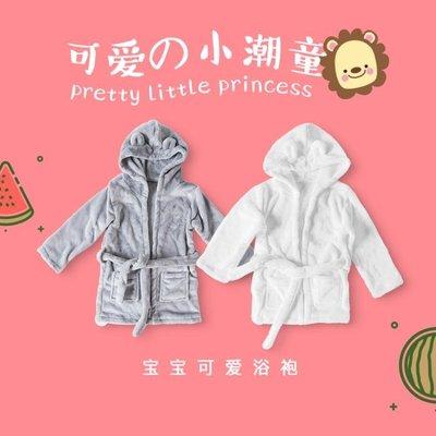 兒童浴衣  嬰兒浴袍帶帽新生兒  初服