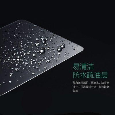 適用 for佳能 canon 750D 760D 800D 70D 80D單眼相機螢幕鋼化玻璃保護貼膜 w1106-20 新北市