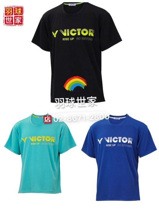 ◇ 羽球世家◇【衣】勝利運動短T T-10802 (寶藍色) 團體VICTOR 上衣 選手也愛百搭《熱門發售》二件免運