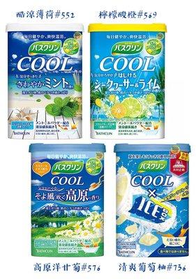 【JPGO】日本製 BATHCLIN ...