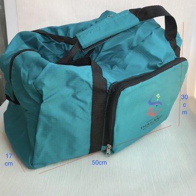[姜姜go]🐳  旅行好用 折疊 收納袋