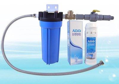【水易購淨水網高雄一心店】石灰質抗垢器《4T-03型》有效防止熱水產生的水垢與水塔青苔