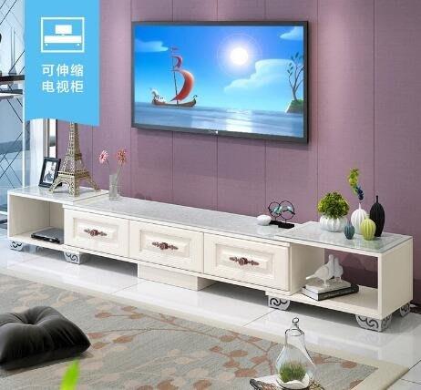 電視櫃 現代簡約電視櫃茶幾組合套裝歐式臥室地櫃迷妳小戶型客廳電視機櫃 MKS