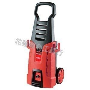【 花蓮源利】SHIN KOMI sk-pw130 強力電動 高壓清洗機 洗車機 沖洗機 非 SK-16Y
