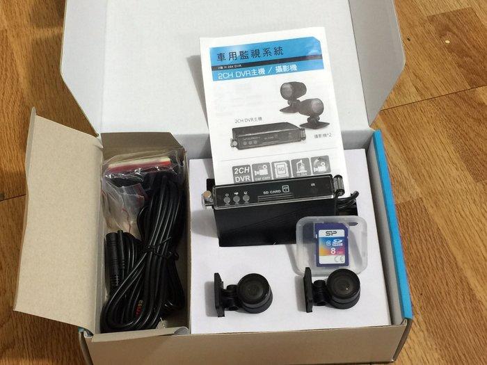 【炬霸科技】守護眼 機車 前後 行車 紀錄器 手機 WIFI 防水 鏡頭 雙鏡 MDE16 720P FORCE 勁戰