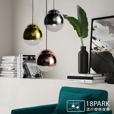 【18park】簡約電鍍 Plating ball [ 電鍍球吊燈(V1)-3色-35cm ]