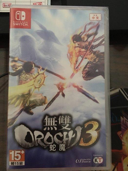 毛毛的窩 NS 無雙 OROCHI 蛇魔3 (中文版)~保證全新未拆封