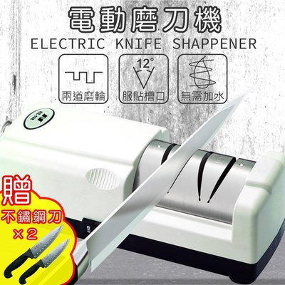 耐銳電動家用磨刀機/磨刀器(送不沾刀2支)