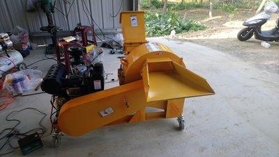 420型新款雙進斗→木材粉碎機,粉碎樹枝樹葉木頭竹子,產量高→柴油引擎15馬