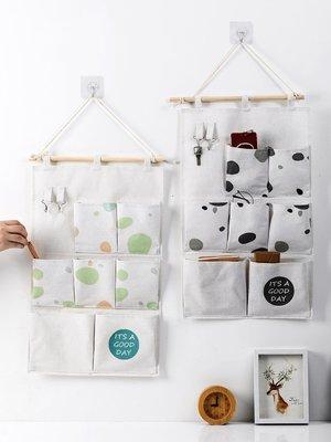 家居收納 棉麻布藝收納掛袋墻掛式置物袋宿舍門后多格掛兜壁掛儲物袋 風水擺件
