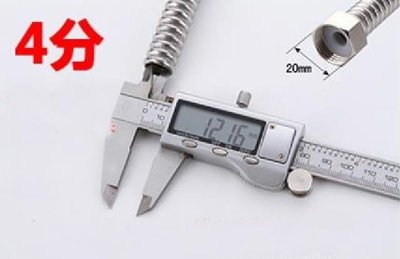 4分 1/2 熱水軟管 不鏽鋼軟管 波紋管 熱水器水管 SUS304 熱水器軟管 熱水管 白鐵螺紋管 不銹鋼軟管