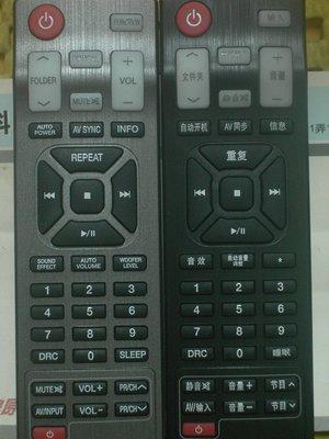全新 LG 樂金 SOUND BAR環繞音箱遙控器 通用 NB2420A NB3530A NB3532A NB4530A