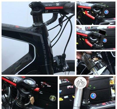 (羽傑單車) 前叉增高 龍頭增高 Cannondale Cervelo bmc Pinarello CIPOLLINI