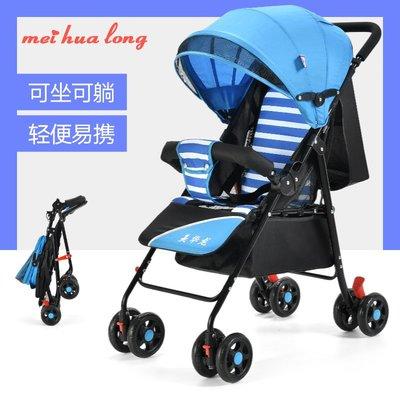 輕便嬰幼兒手推車簡易折疊迷你寶寶傘車兒童小孩可坐可躺夏季坐式〖印象家〗居家生活館