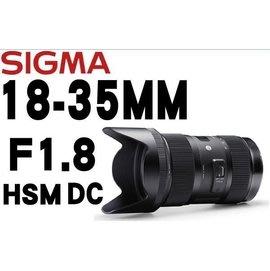 【數位小館】SIGMA 18-35mm F1.8 DC HSM Art 人像鏡 For Nikon 平輸店保~免運