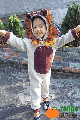 【orange親子小舖】獅子王造形服(冬)動物裝80-130cm/cosplay服裝/表演道具服/台灣製