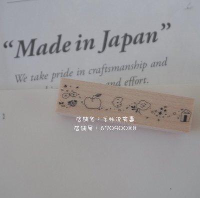 日本進口手賬花園 手帳沒有毒 手帳裝飾 日本進口 木質印章 北歐風 蘋果 鳥兒 花花