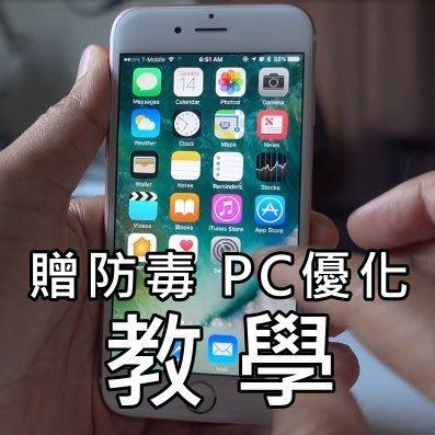 iOS 影音教學,系統程式設計有iPad、iPhone,程式設計、app開發,含 Objective-c 程式設計