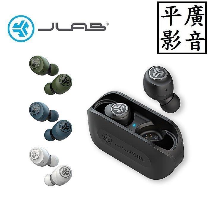 平廣 送繞 JLab GO AIR 藍芽耳機 保固一年 真無線 入門款 另售人因 BW12 BW10 藍芽接收/發射器