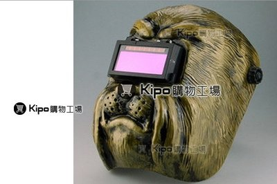 電焊面罩/-自動變光電焊面罩/焊接面罩/電銲氬焊 VFA021001A