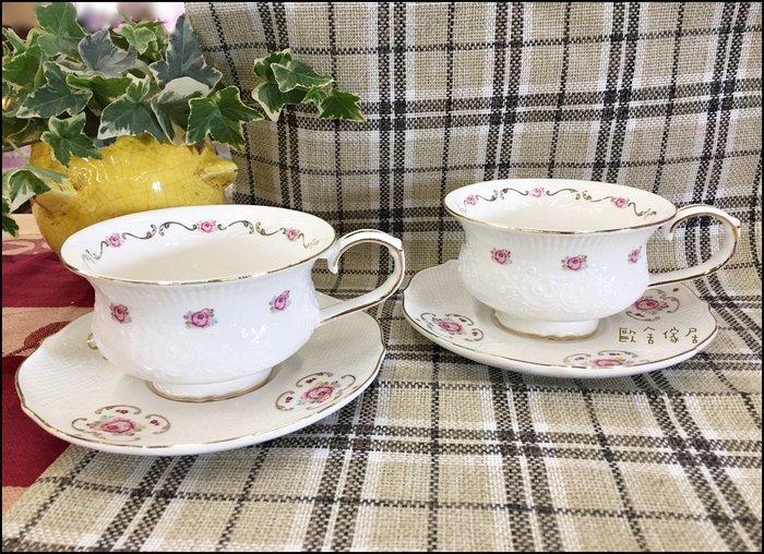 義大利品牌 白色描金玫瑰花白瓷花茶杯咖啡杯組 2杯2盤英式古典風杯盤組下午茶組早餐收藏祝賀新婚送禮品精美禮盒【歐舍傢居】