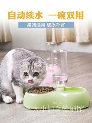 貓碗狗碗雙碗寵物用品貓盆貓食盆自動飲水狗狗用品狗食盆貓咪用品-大小姐風韓館