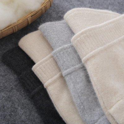 純羊毛100%山羊絨 抗敏薄款打底保暖衛生衣褲 高腰羊毛衛生褲 男女羊毛保暖褲 抗敏材質 多色 有大碼 台中市