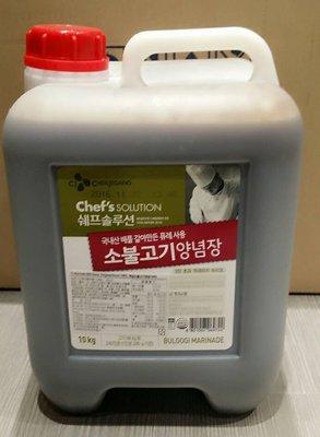 匯盈一館~韓國醃烤水梨烤肉醬10KG/桶~餐廳專用大桶烤肉醬