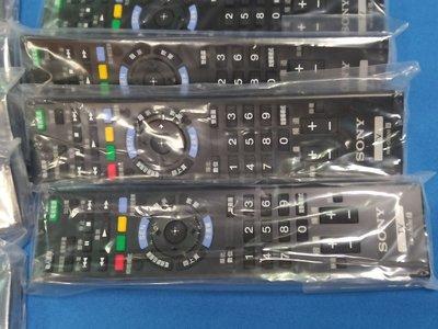 原廠全新 SONY 3D 液晶電視遙控器 通用 RM-CD015 RM-CD018  RM-CD019 RM-CD022