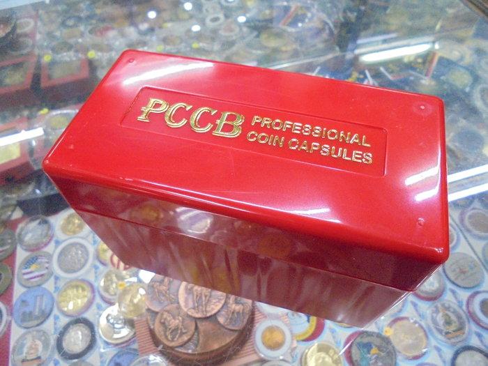 ☆小森館☆PCCB鑒定盒收藏盒10枚裝空盒集藏盒評級幣專用收納盒有藍色紅色版~1個.899
