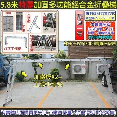 8021-118--興雲網購2店【5....