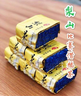 梨山比賽烏龍茶2號,每包150克「四兩...