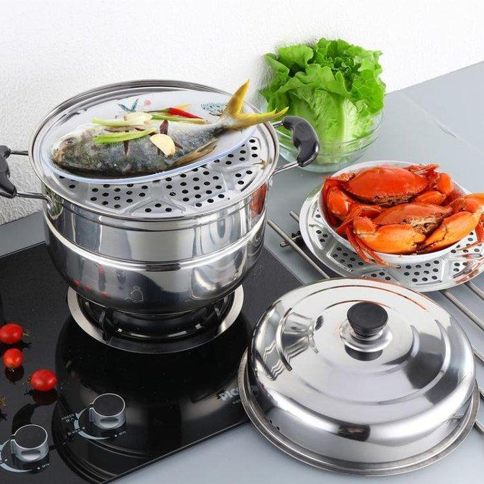 不銹鋼蒸鍋三層多1層加厚火鍋湯鍋具蒸格蒸籠3層二2層電磁爐家用sys
