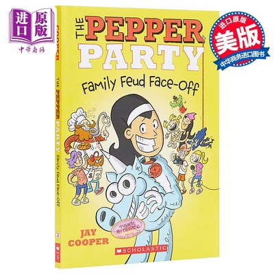 The Pepper Party #2: Family Feud Face-Off 辣椒派對2 英文原版 進口圖書 插畫小說 幽默家庭故事 7-12歲