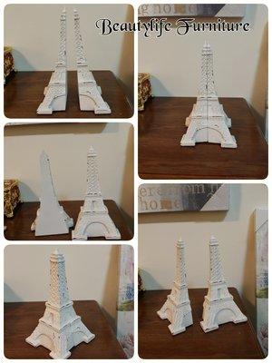 美生活館 全新 歐式古典 鄉村 法國 白色刷舊 巴黎鐵塔  書檔 書冊 擺飾 兩入一組 店面裝飾 民宿擺飾 居家收藏