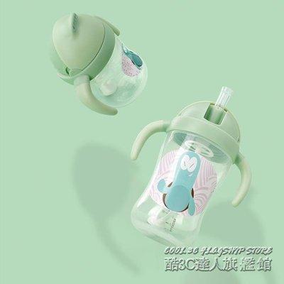 吸管杯 兒童學飲杯 寶寶嬰兒喝水杯 幼兒防漏防摔飲水杯