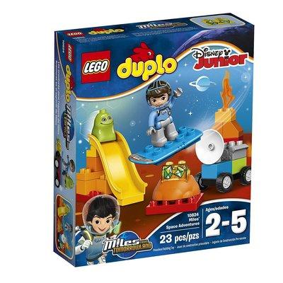 [PiggyLand]頂溪站自取 全新現貨 10824 麥爾斯外星之旅 樂高 lego 得寶 Duplo 積木 迪士尼