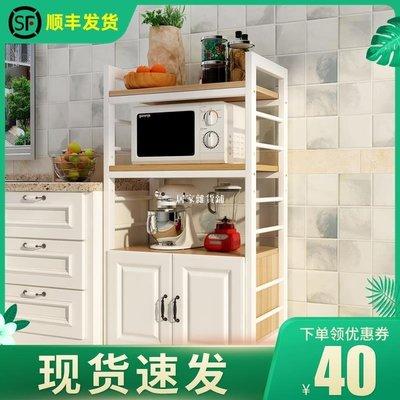 家居雜貨精品店廚房置物架柜收納架微波爐烤箱置物架儲物落地柜落地多層架帶柜子
