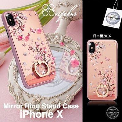apbs 施華洛世奇彩鑽鏡面指環扣手機殼-日本櫻 4.7吋/5.5吋 iPhone7/6S/6 原廠授權 水鑽