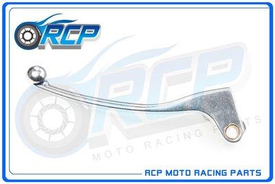 RCP HONDA CB150R CB 150 R 2018~ 左 離合器 右 煞車 拉桿 台製外銷品
