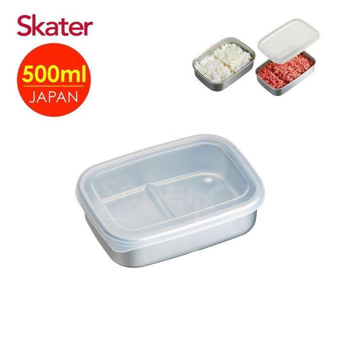 現貨 (小捲兒小舖) 台灣公司貨 Skater 急速冷凍保鮮盒-500ml 日本製