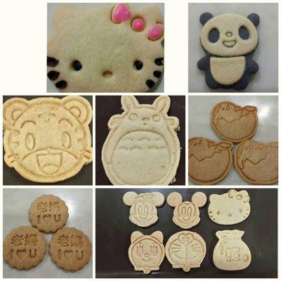 手工餅乾~,多種造型,kitty, 熊熊,龍貓,巧虎,蛋黃哥,哆啦A夢,米奇,封口袋個別包裝, 滿千免運 桃園市