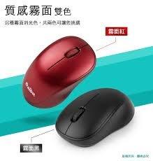 [哈GAME族]高雄實體店aibo KA88 極靜音 2.4G 無線靜音滑鼠 光學滑鼠 (LY-ENMSKA88)