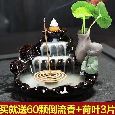 半島鐵盒 香爐   倒流香爐陶瓷香薰檀香爐家用熏香爐高山流水香道茶道 交換禮物