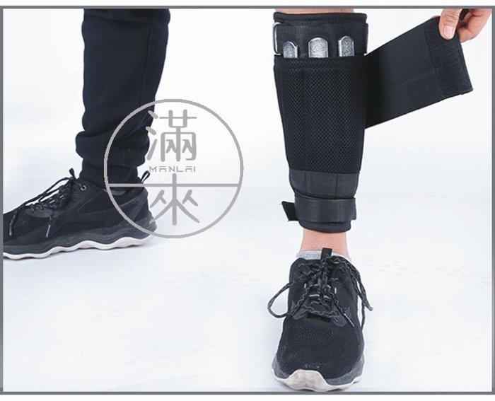 10公斤 負重綁腿 可調重量 可調隱形鋼板【奇滿來】鋼板可調節 跑步 拳擊 運動 健身裝備 負重裝備 透氣 AAQM