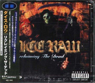 K - Dice Raw - Reclaiming the Dead  - 日版 - NEW