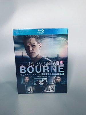 諜影重重 The Bourne Identity 1-5部藍光BD高清電影碟片